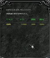 Screen(01_27-04_20)-0000.jpg