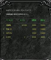 Screen(01_27-12_20)-0000.jpg