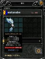 Screen(01_29-22_26)-0003.jpg
