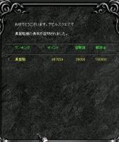 Screen(01_30-08_20)-0008.jpg