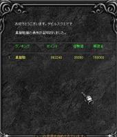 Screen(01_31-18_20)-0000.jpg