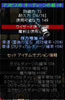 Screen(02_01-08_55)-0003.jpg