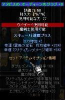 Screen(02_01-08_55)-0004.jpg