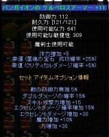 Screen(02_01-09_37)-0000.jpg