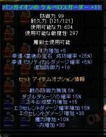 Screen(02_01-09_37)-0001.jpg