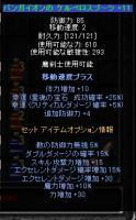 Screen(02_01-09_38)-0002.jpg