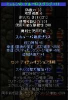 Screen(02_01-09_38)-0003.jpg