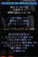 Screen(02_01-09_38)-0004.jpg