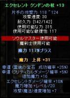Screen(02_01-09_38)-0008.jpg