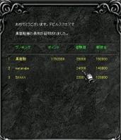 Screen(02_01-10_20)-0000w.jpg