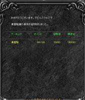 Screen(02_01-12_20)-0010.jpg