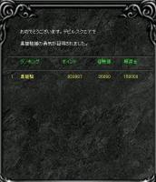 Screen(02_04-13_20)-0000.jpg