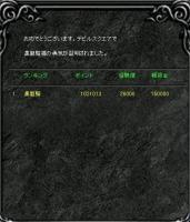 Screen(02_06-04_20)-0001.jpg