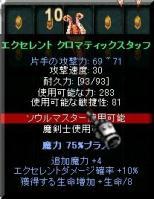 Screen(02_09-09_29)-0000.jpg