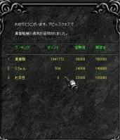 Screen(02_09-10_21)-0001w.jpg