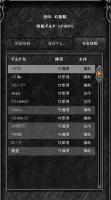 Screen(02_14-15_13)-0000.jpg