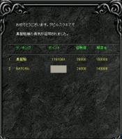 Screen(02_15-09_21)-a.jpg