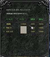 Screen(02_19-11_20)-0001.jpg