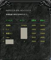 Screen(02_21-11_21)-0000.jpg