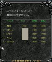 Screen(02_21-22_20)-0001.jpg
