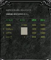 Screen(02_22-00_20)-0003.jpg
