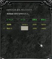 Screen(02_22-08_21)-0001.jpg