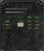 Screen(02_22-11_20)-0005.jpg