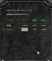 Screen(02_24-09_20)-1.jpg