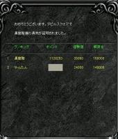 Screen(02_24-10_20)-1.jpg