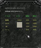 Screen(02_26-08_21)-1.jpg
