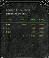 Screen(03_02-10_20)-00031.jpg