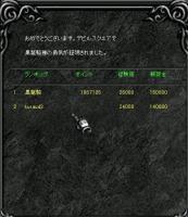 Screen(03_03-06_20)-00001.jpg