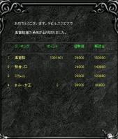 Screen(03_03-10_20)-00001.jpg