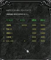 Screen(03_03-12_20)-00011.jpg