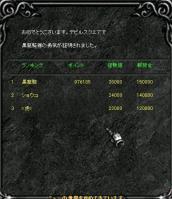 Screen(03_04-08_20)-0001.jpg