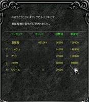 Screen(03_04-10_20)-0005.jpg