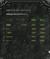 Screen(03_05-10_21)-0000.jpg