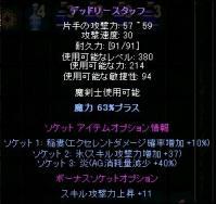 Screen(03_06-05_38)-0000.jpg