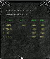Screen(03_06-08_21)-0001.jpg