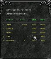 Screen(03_06-14_20)-0000.jpg