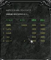 Screen(03_07-10_20)-00029.jpg