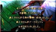 Screen(03_07-20_33)-0010.jpg