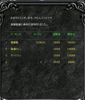 Screen(03_08-12_20)-0018.jpg