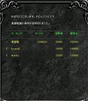 Screen(03_09-06_20)-00009.jpg