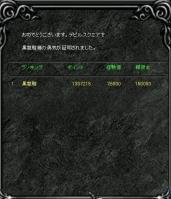 Screen(03_09-08_21)-00019.jpg