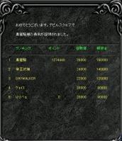 Screen(03_09-10_21)-00029.jpg