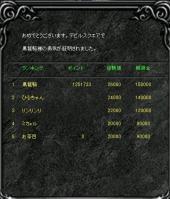 Screen(03_09-20_20)-00005.jpg