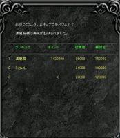 Screen(03_10-14_20)-00005.jpg
