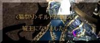 Screen(03_11-23_00)-0006.jpg