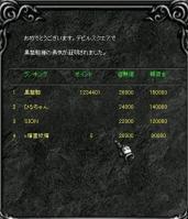 Screen(03_12-08_20)-00025.jpg